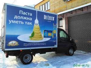 Реклама на транспорте 01
