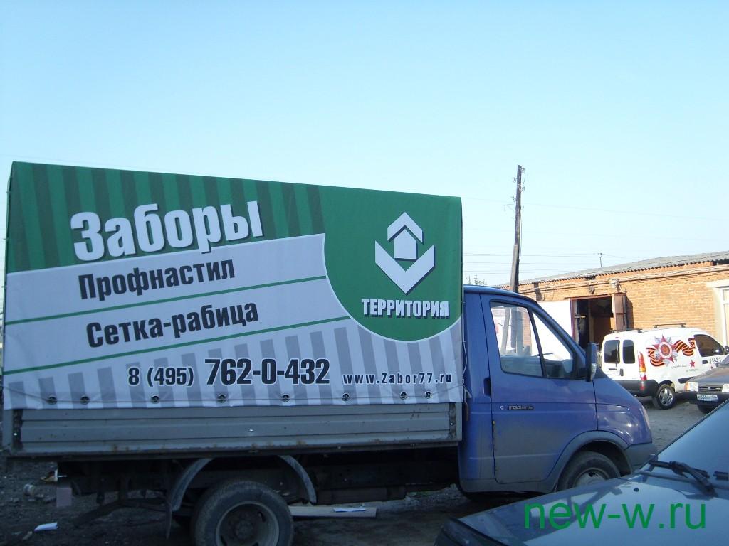 avtomobilnye-karkasy_011