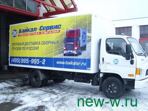 avtomobilnye-karkasy_015
