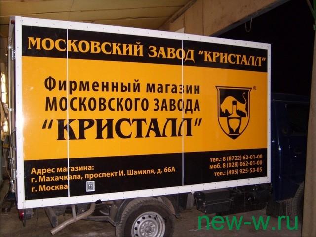 avtomobilnye-karkasy_020