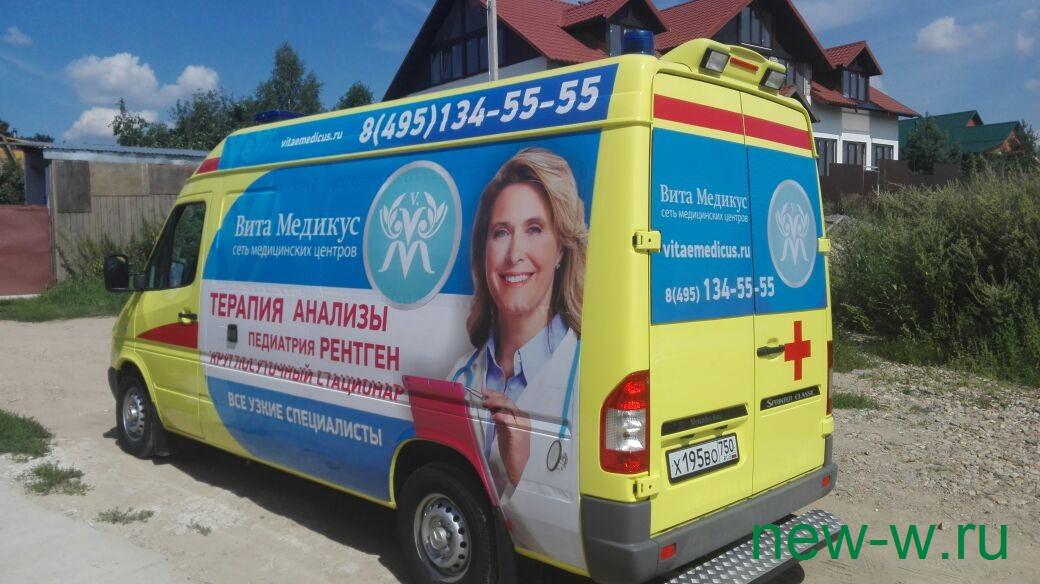 reklama-na-transporte_012
