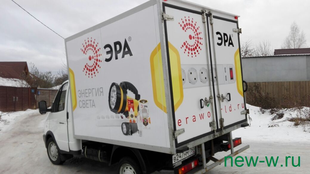 reklama-na-transporte_014