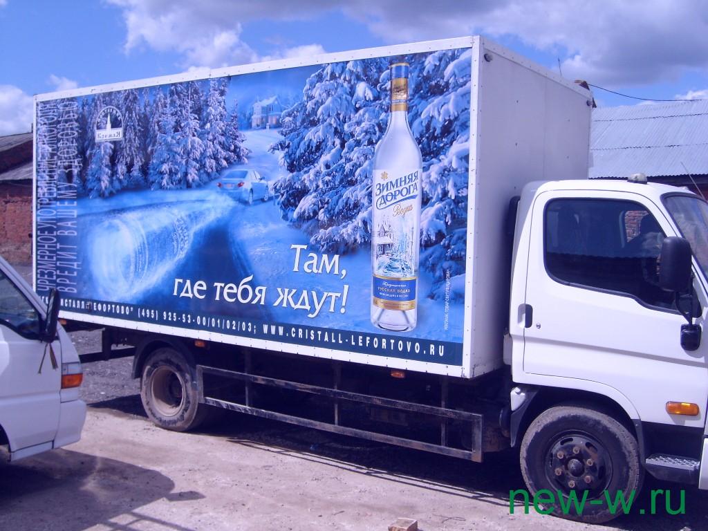 reklama-na-transporte_015
