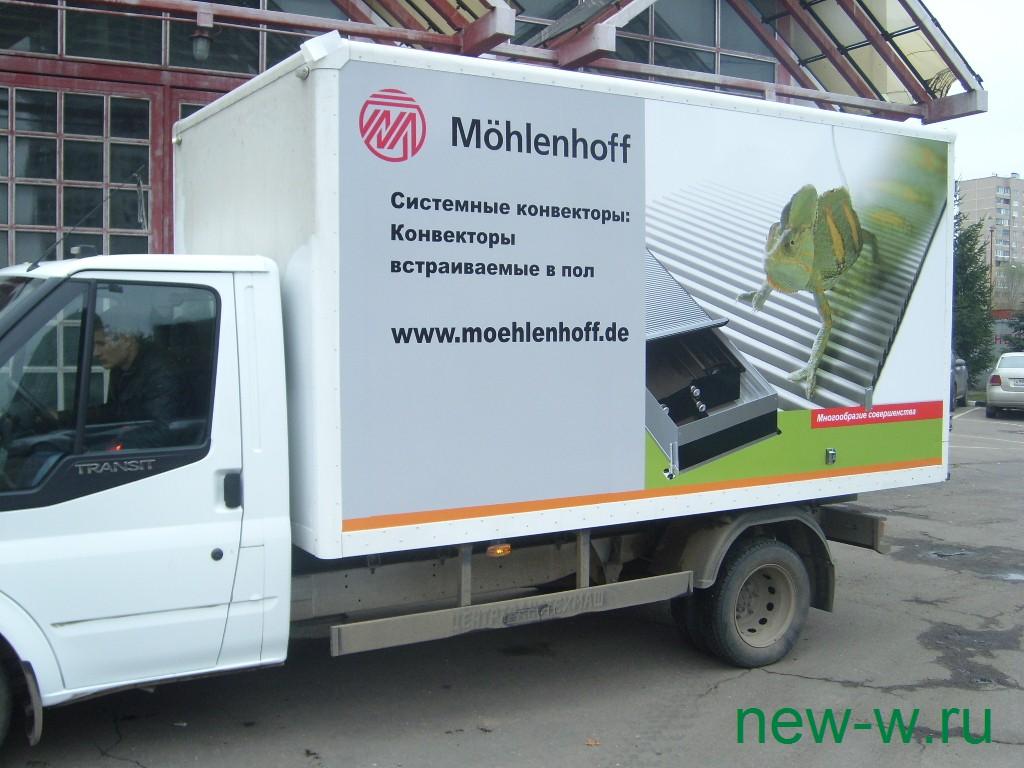 reklama-na-transporte_016
