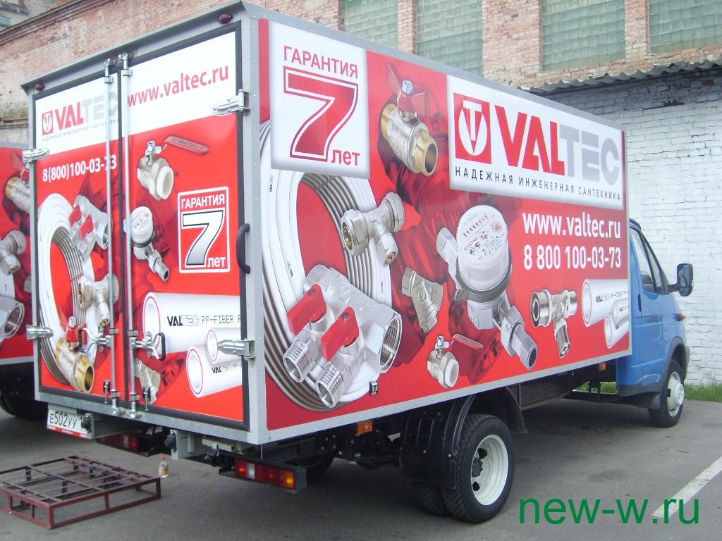 reklama-na-transporte_017