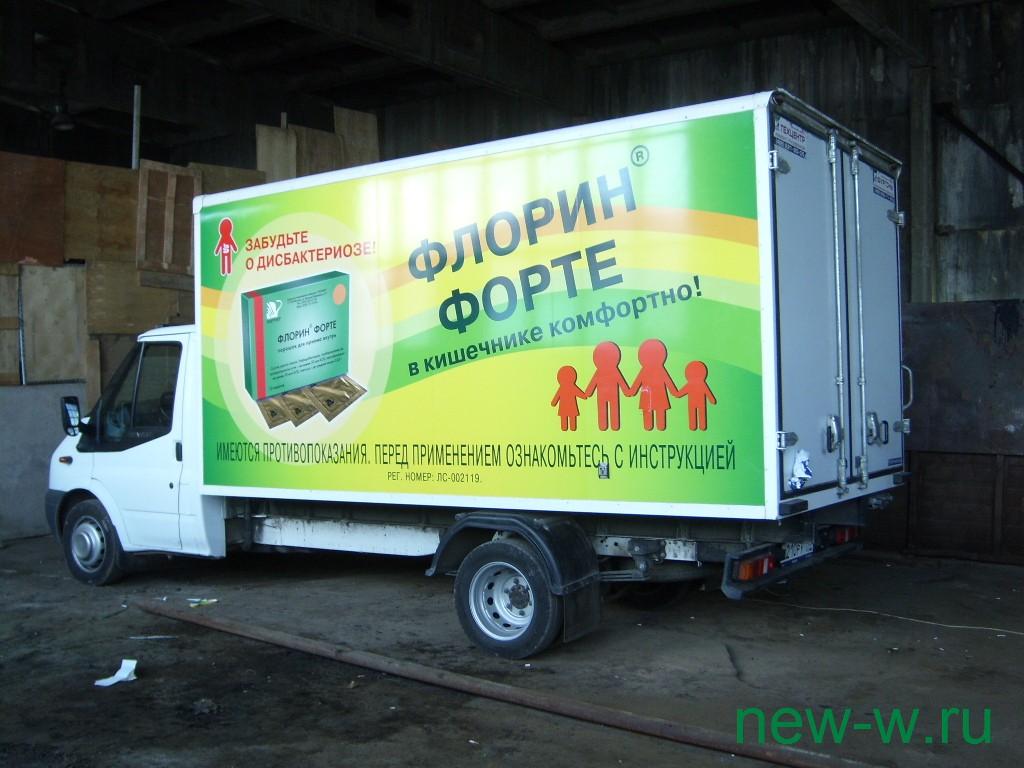 reklama-na-transporte_019