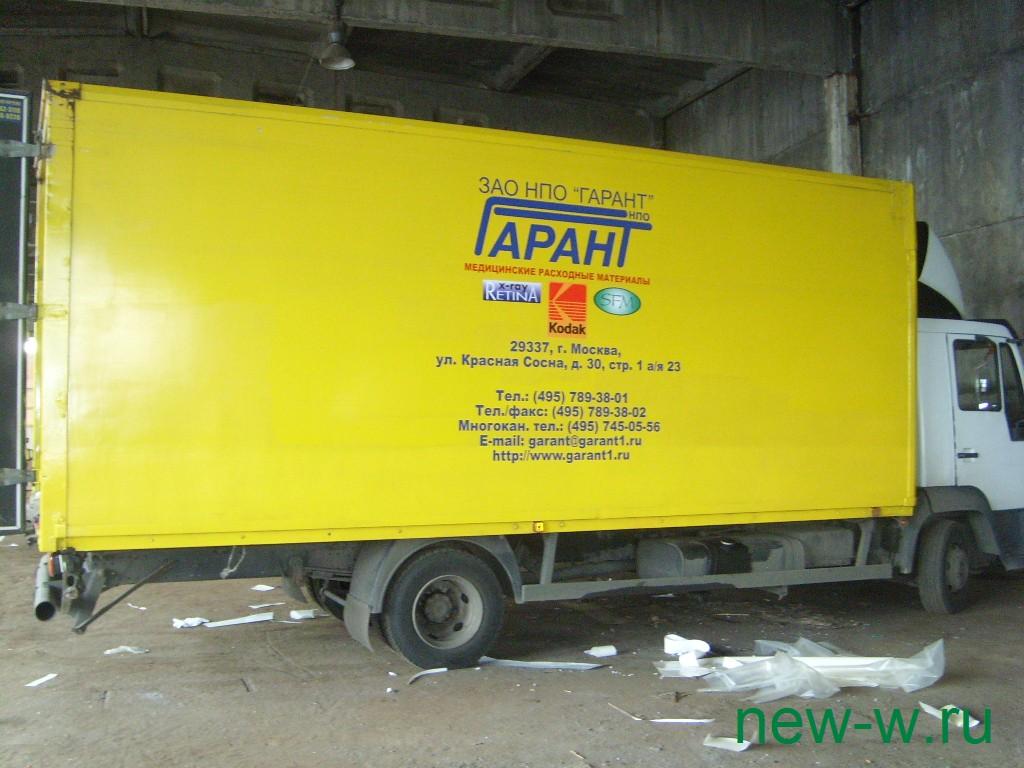reklama-na-transporte_020