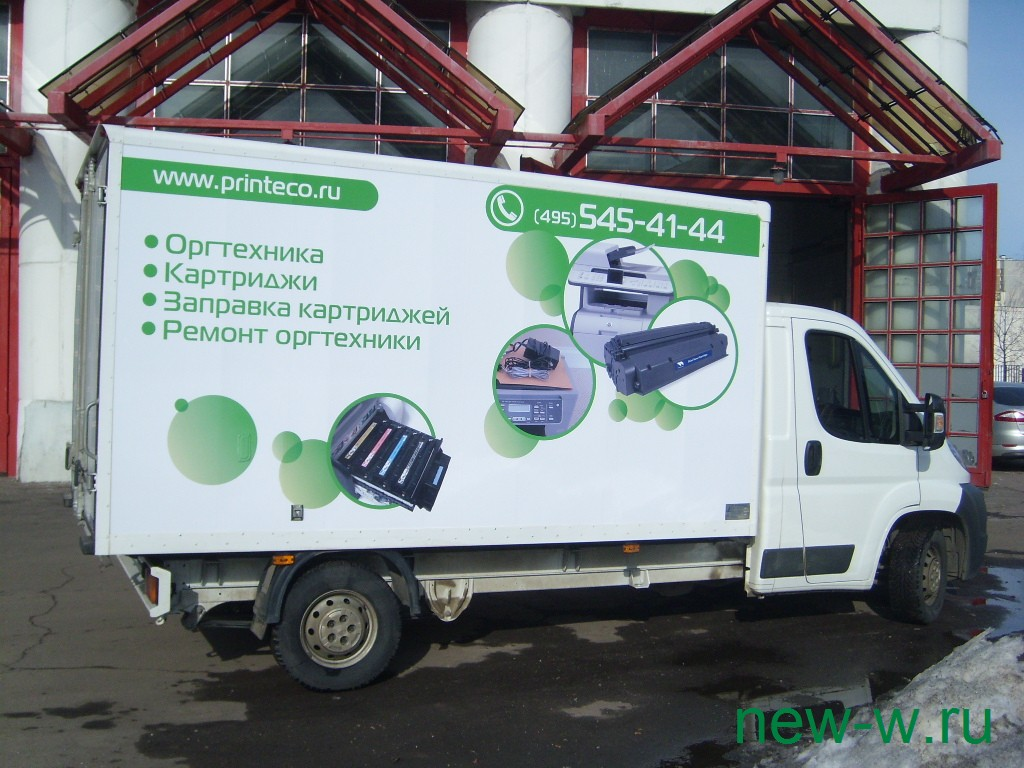 reklama-na-transporte_021
