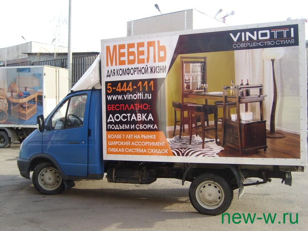 reklama-na-transporte_022