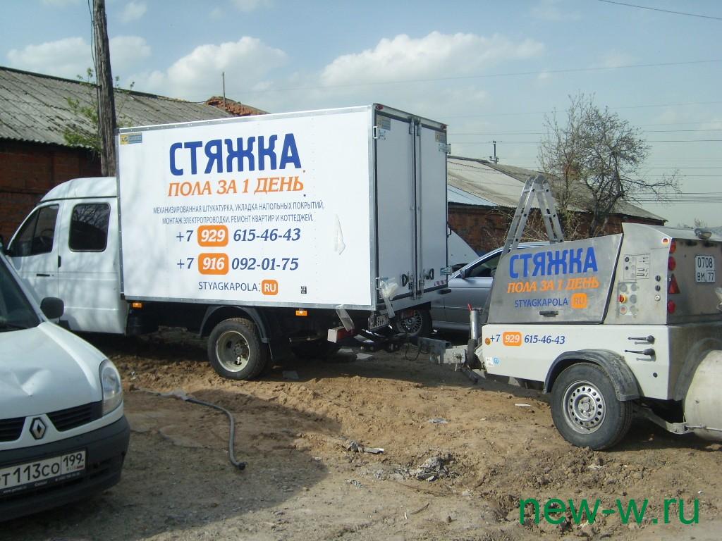 reklama-na-transporte_025