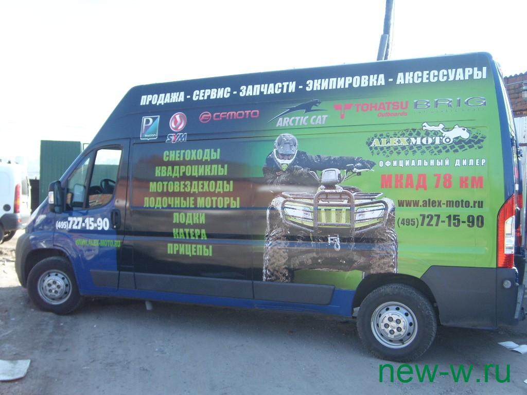 reklama-na-transporte_026