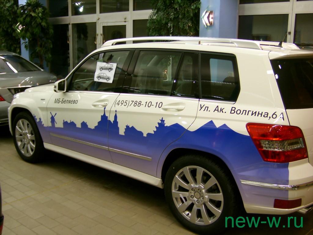 reklama-na-transporte_027