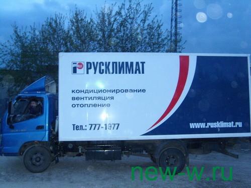 reklama-na-transporte_029