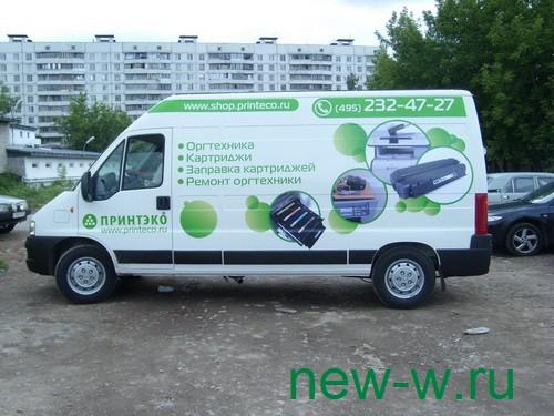 reklama-na-transporte_031