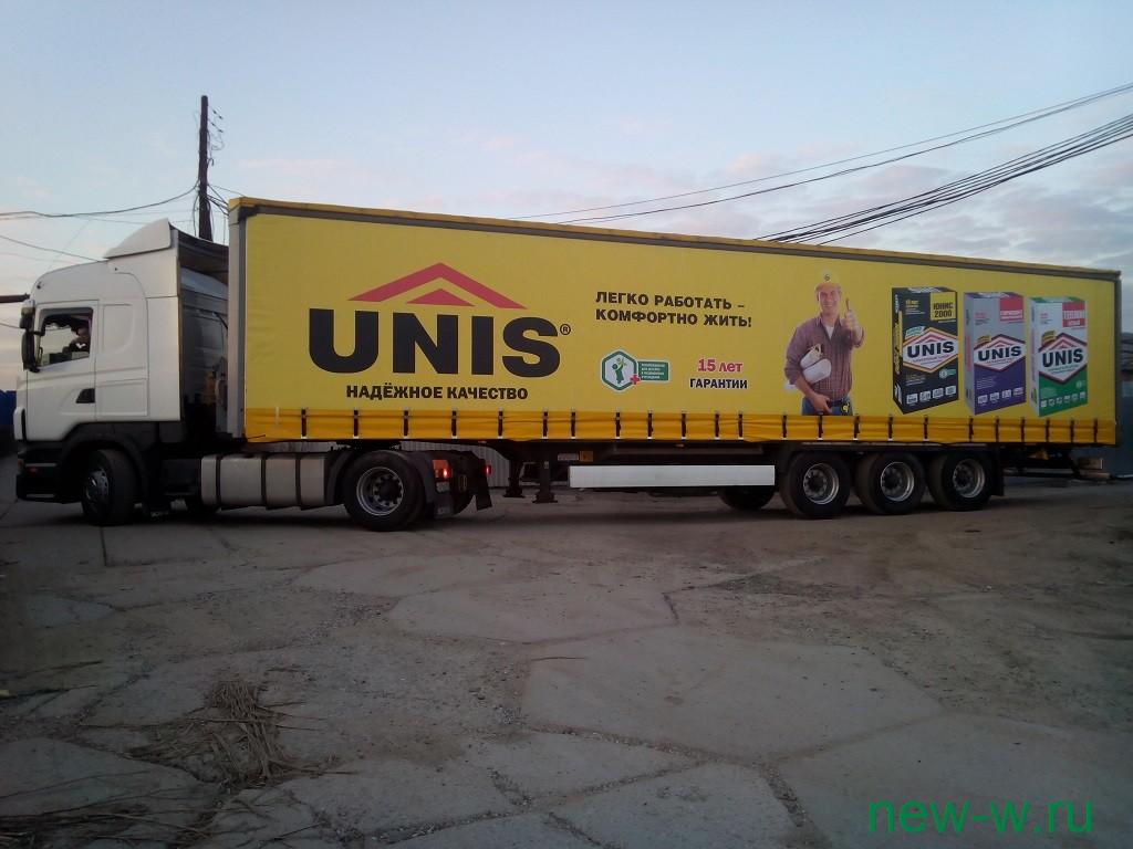 reklama-na-transporte_035