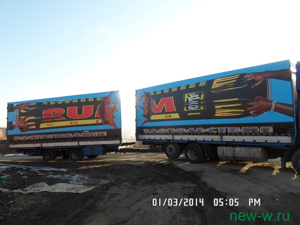 reklama-na-transporte_037