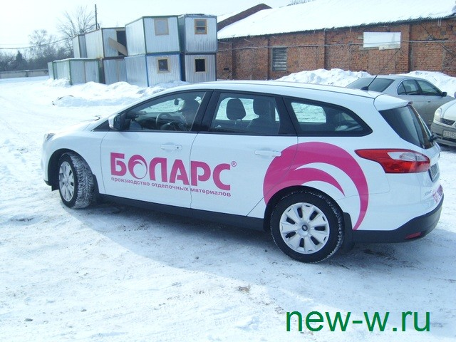reklama-na-transporte_038