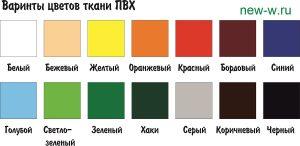 Цвет материала