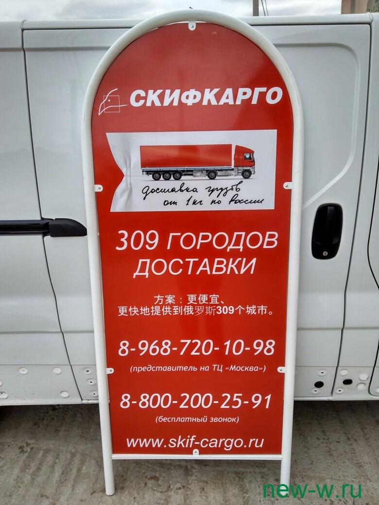 reklama-na-transporte_039