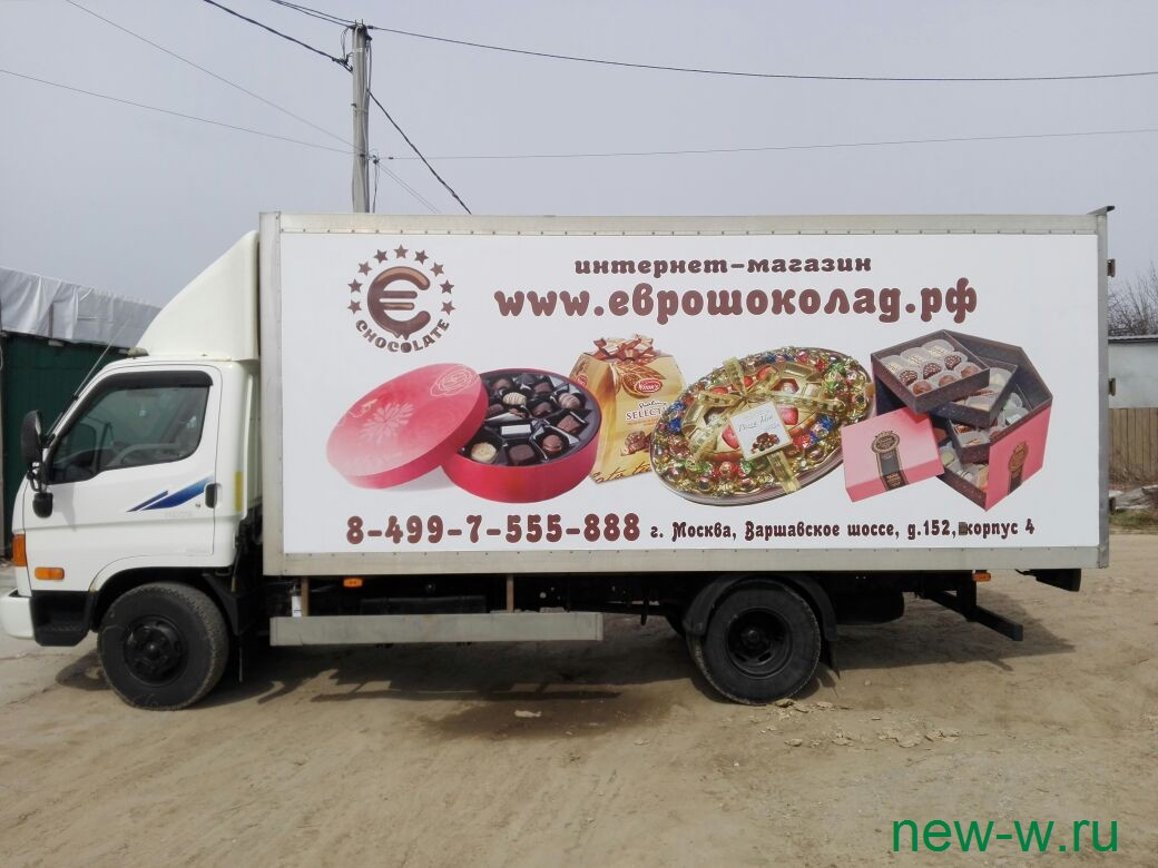 reklama-na-transporte_040