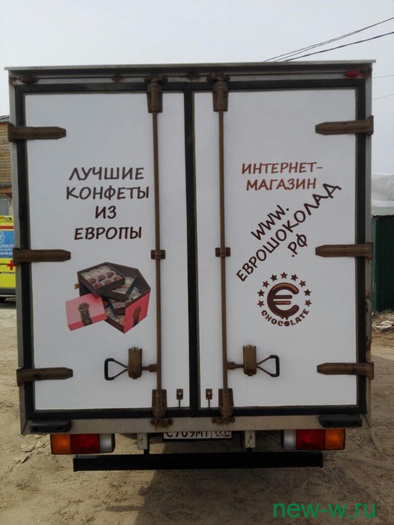 reklama-na-transporte_041